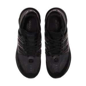 Adidas Tubular 93 Core Black