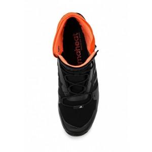 Adidas Fastshell